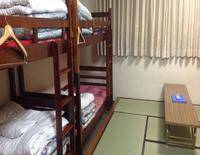 Showa Shinzan Youth Hostel