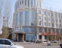 Tian Run Hotel