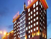Inner Mongolia Jun Gang Hotel