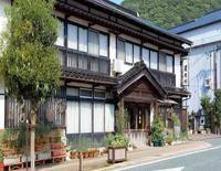 Hoshi Ryokan