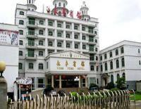 Yong Feng Hotel