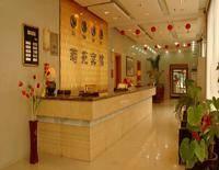 Ju Yuan Hotel