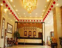 Baotou West Lake Hotel