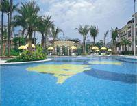 Country Garden Phoenix Hotel Changsha