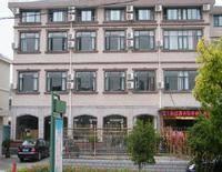 Shanghai Chenyi Hotel