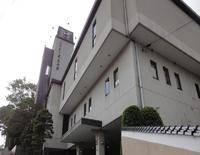 Hotel Takeshi Sanso