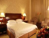 College Hotel Ningbo