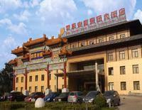 Beijing Four Seasons Royal Garden International Hotel