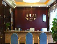 Hua Ze Hotel