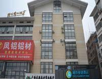 City Comfort Inn Long Sheng