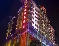 Huian Hyatt Sunshine Hotel