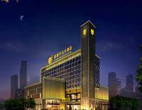 Jitang Kaiyuan New Century Hotel
