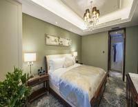 Hebei Hotel Apartment Building