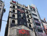 Cheonan Zeus Hotel