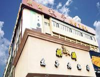 Prince Kilin Hotel