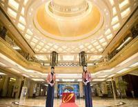 Country Garden Phoenix Hotel Nanjing