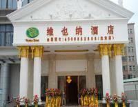 Vienna Hotel - Shenzhen Longdong Coach Terminal Branch