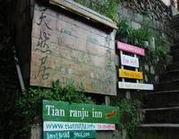 Longsheng Dazhai Tian Ranju Inn