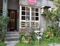 Yilan Happy Day Homestay B&B