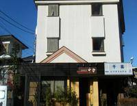 Business Hotel Senraku
