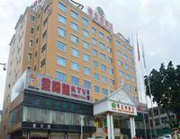 Vienna Hotel Zhongkai Road Branch