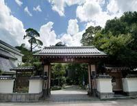 Nansuikaku
