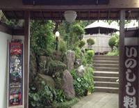 Atsugi Museum Hotel