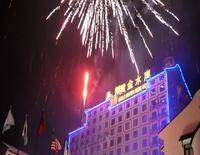 Gold River-Side Hotel Wuzhen