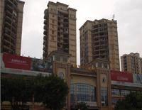 Shaoguan Ocean City Hotel