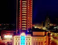 International Trade Hotel Xianyang