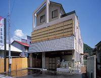 Iwatani Ryokan