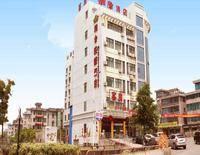 Hangzhou Yase Chain Hotel (Xiaoshan Airport Branch)