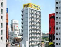 Super Hotel Oita Nakatsu-Ekimae