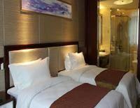 Jianyang Celebrity City Hotel