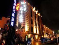 OHYA Boutique Motel - Chia Yi Branch