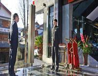 Jinyueyuan Shenzhenair Boutique Hotel