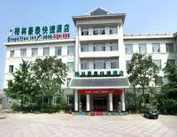Greentree Inn Qingzhou Ancient Songcheng Express Hotel