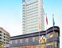Hongkong International Hot Spring Hotel