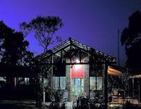 Puma Lodge Pantanal