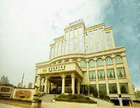 Tongbao Gloria Grand Hotel