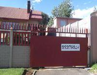 Ukuthula Bed and Breakfast