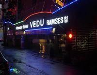 Hotel Vedu