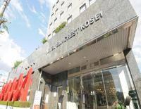 Hotel Suncrest Kousei