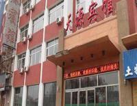 Tianyuan Hotel Baishan