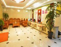 Shangri-La Lan Ting Yi Pin Hotel Jiang Ke Branch