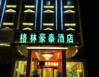 Greentree Inn Fuzhou Jinshan Wanda Business Hotel