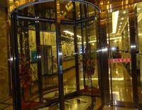 Huilong Dasha Hotel