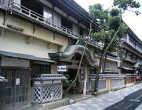 Historical Ryokan Hostel K' s House Ito Onsen - Hostel