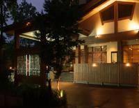 Hotel Shuzan