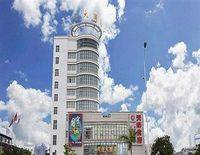 Guoyu Hotel - Nanning